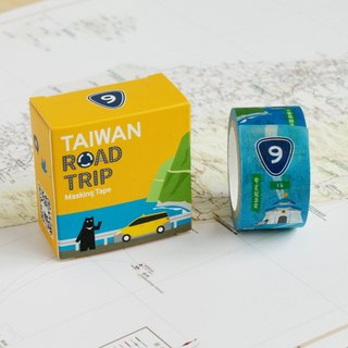 Taiwan Road Trip Masking Tape—9th Provincial Road