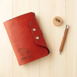 Look Series: Brown Leather 6 Hole B6 Loose-leaf Notebook