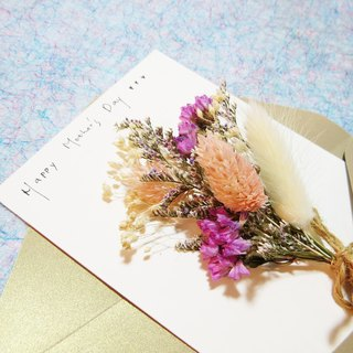 Her Bouquet Sweet pink card | dried flower cards pink stars pink stars Canary 利卡斯比亚 wooden rabbit tail grass