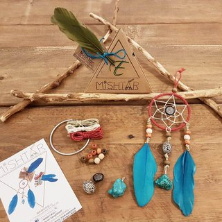 DIY Dreamcatcher (set A) kit set~ Valentine's Day gift birthday present Christmas gifts Indian.