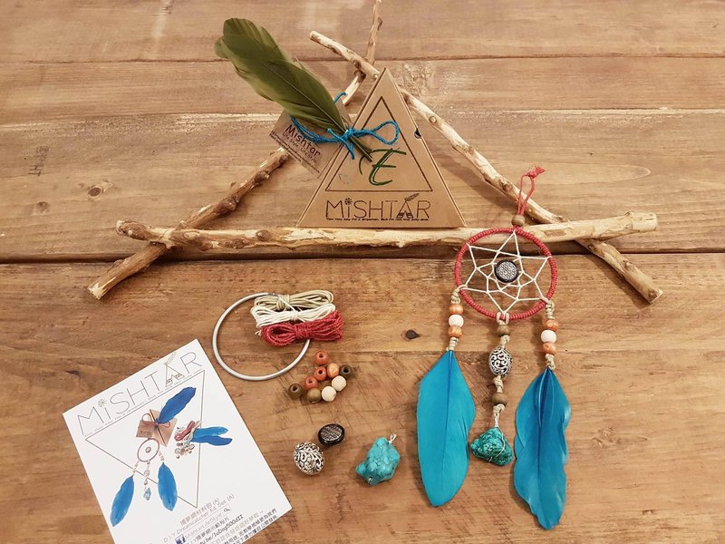 DIY Dreamcatcher (set A) kit set~  gift birthday present Christmas gifts