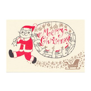 "Okabe Tetsuro Cat Christmas Card ""Give You Happiness, Merry Christmas!"""