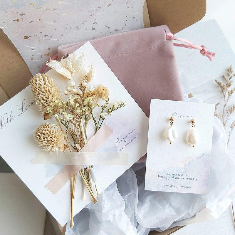 乾燥花卡片禮盒 不規則淡水珍珠垂墜耳環 耳針耳夾 生日禮物 閏蜜