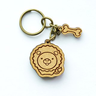 Wooden key ring - Lion