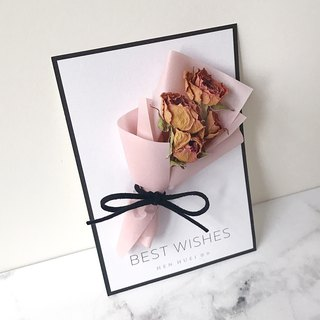 Dry Rose Card - Dry Flower Card, Valentine's Day Card, Thank You Card, Universal Card