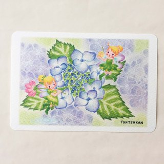 Fairy greeting cards playing hydrangeas no.144