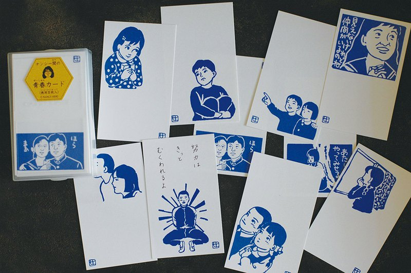 Kurashiki craftsman youth small card 100 pieces (12138-01)
