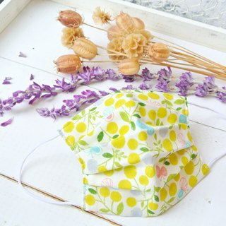 Cotton handmade mask Botanical Yellow | Comfortable sensitive skin friendly