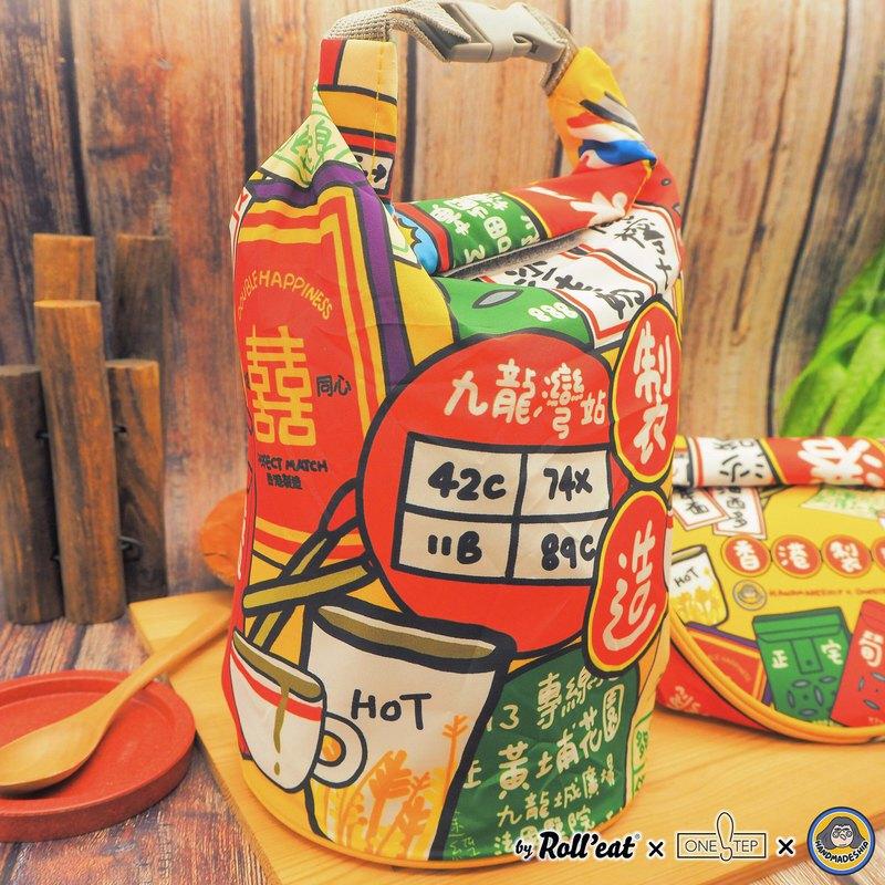 GRABnGO | 香港懷舊款式環保食物袋 | 自家設計獨家款