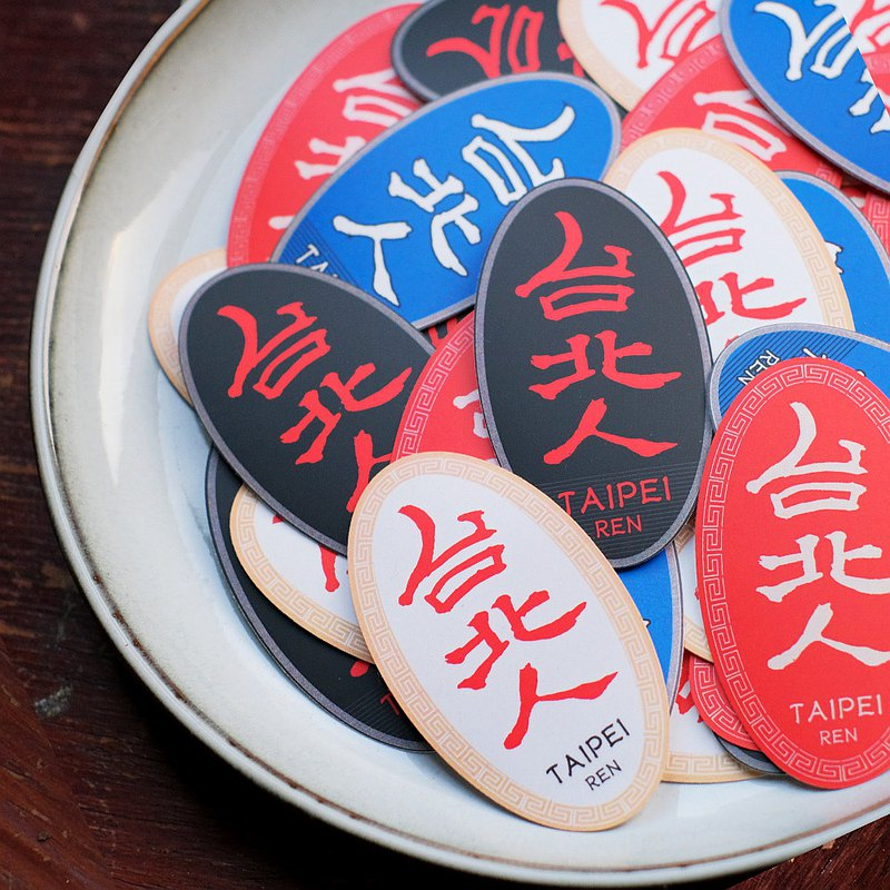 Fog film waterproof sticker-Taipei people