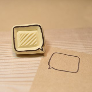 Practical dialog <square> manual rubber stamp