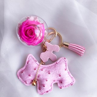 Dog eternal flower pendant light pink key ring Valentine's Day gift New Year gift