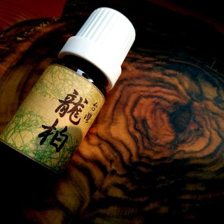Natural pure Taiwan Cypress essential oil 10ml