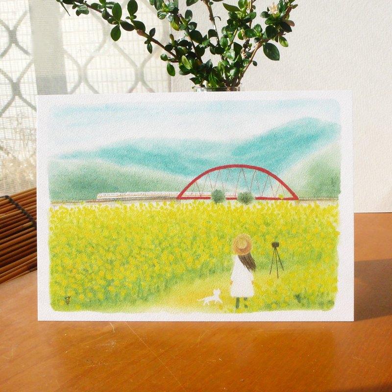 台灣風情系列-縱谷的花海 明信片