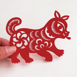 Dog paper cut go04