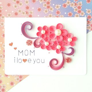 Hand made decorative cards- mom i love you