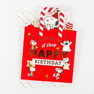 Snoopy I jump from gift to top [Hallmark-Peanuts - Snoopy - Stereo Card Birthday Blessing]