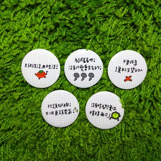 Flower big nose strong heart text badge (4.4cm) gray grid a total of 5 models
