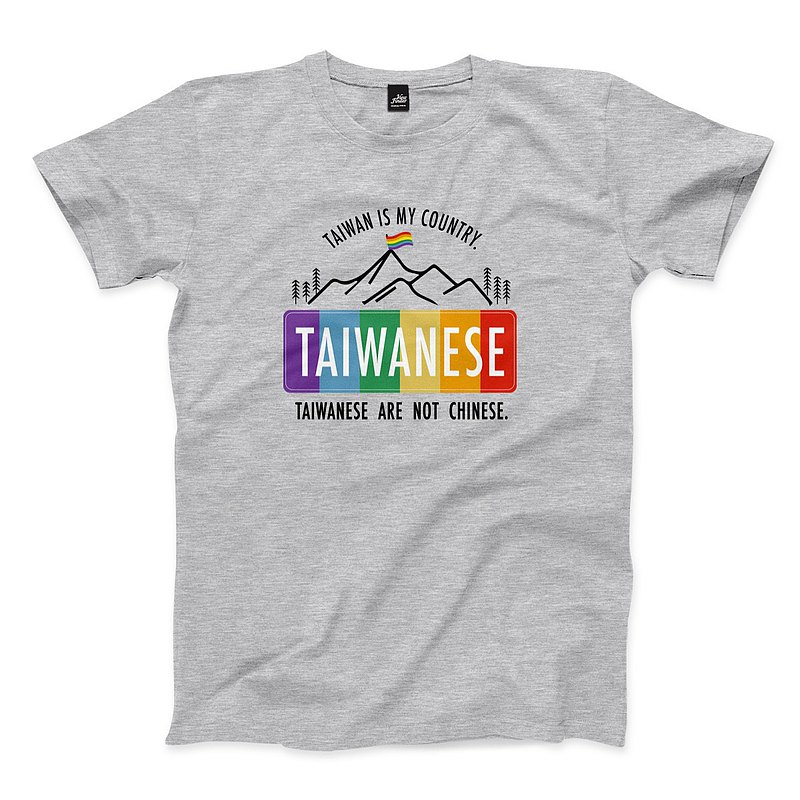 Wanyang Mountains (Rainbow Edition)-Dark Grey-Unisex T-shirt