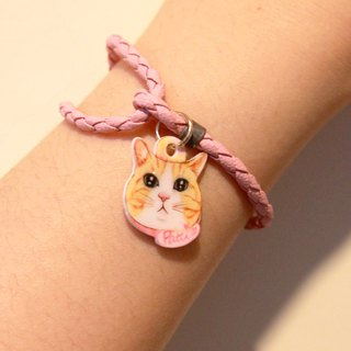 Custom Pet Hanging - Pink Rope Bracelet