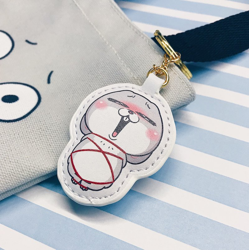 [I want to rabbit] - key ring. Mother soup leather charm non-toxic Valentine's Day gift