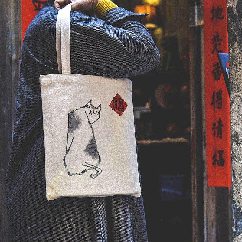 招福貓提袋