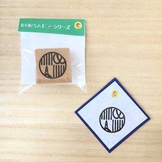 BONSAI series bonsai scissors stamp characters not available