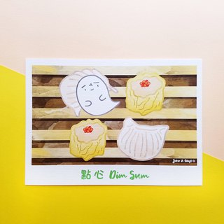 Postcards / Graphic Cards | Dim Sum for Eaters