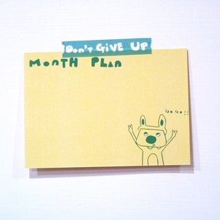 Postcards | Months Plan Postcards