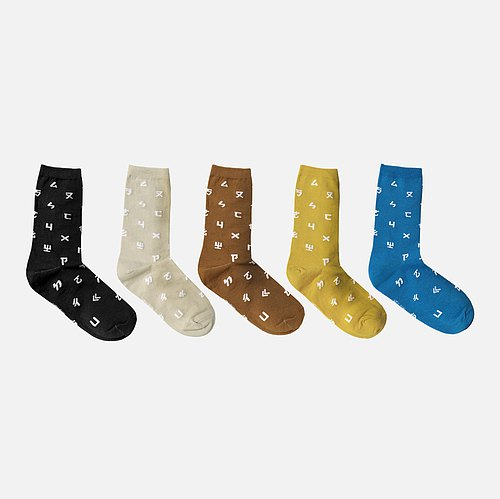 [HEYSUN] Taiwanese secret word / phonetic symbol printing socks - the new