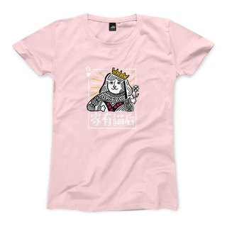 After the family cats - Pink - Women's T-Shirt