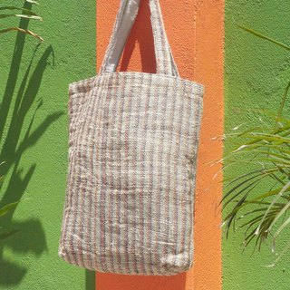 Limited edition of a natural cotton linen hand weave striped light bag / backpack / side bag / shoulder bag / travel bag - color stripes