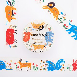 Aimez le style paper tape - Easy Animal <A04758>