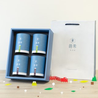 [Oh, often choose a gift box.贰] Alishan / Alpine Golden Dragon / Frozen Top / Tieguanyin