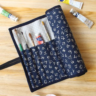 Vintage day textbook bag/pen bag tool storage bag piping 巻ース watercolor cookware