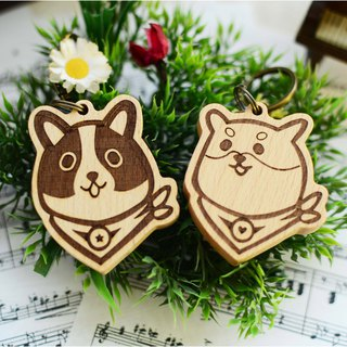 【Dog Series】 Super Q small Ke & Fu small firewood key ring Shiba Inu Keji pendant strap custom