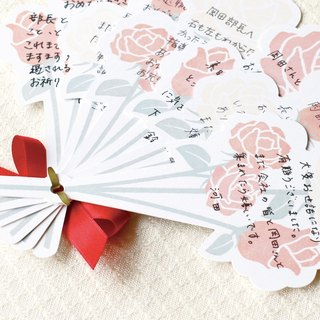 Japan [LABCLIP]Message card bouquet series commemorative message card