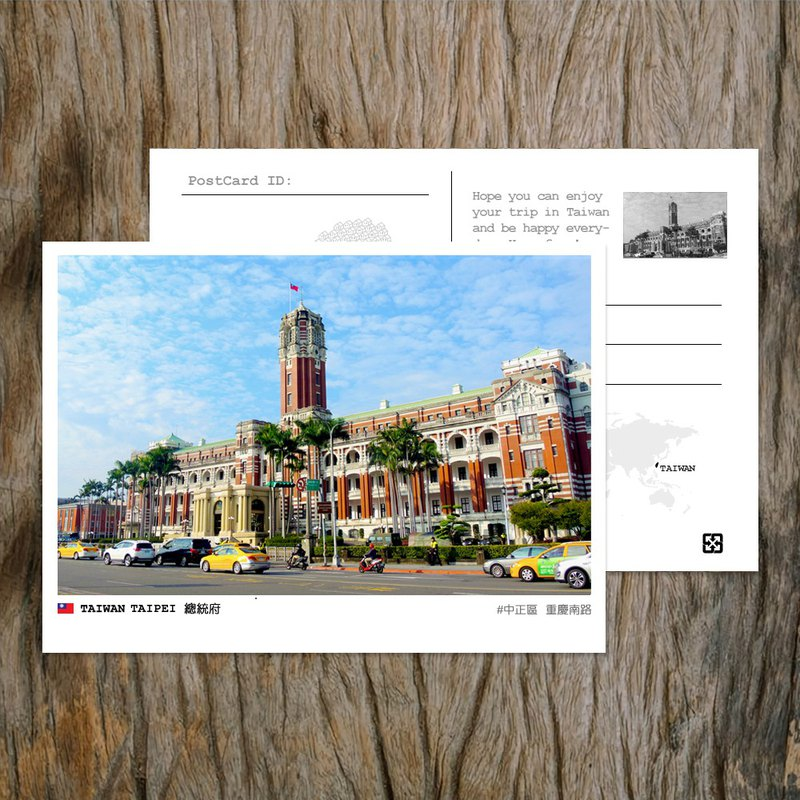 Postcard / Promotion Taiwan Lane Corner Style / Buy 10 Get 1 Free Set Offer / Postcrossing