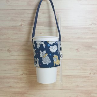 Dark Blue Dog Collection Eco Beverage Bag