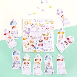 Animal watercolor stickers set