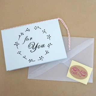 "Mimeograph print greeting card ""For You"" (aqua)"