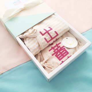 2 sets + gift box / custom text newborn bandage care belly International certification organic cotton baby package fart clothes 3D water peach velvet