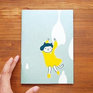 Yellow Rain Notebook