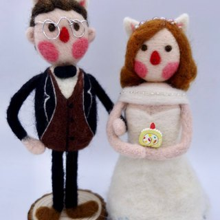 Wedding gift wool felt doll
