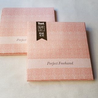 TooL and Washi Card-Checker Pink / GTIN: 4713077971673