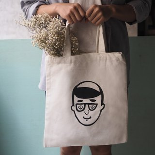 Hand Boy Tote