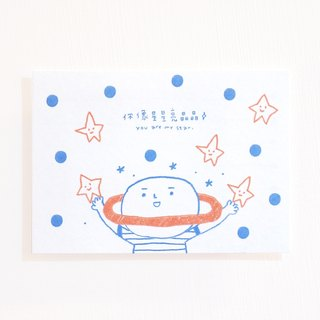 You are my star / Postcard