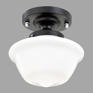 Japanese classic milk ceiling lamp (small)