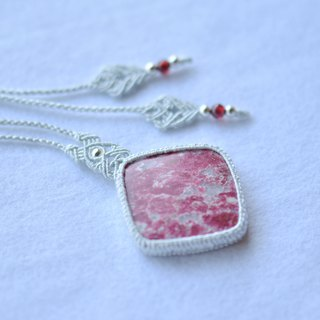 Thulite/SilkNecklace