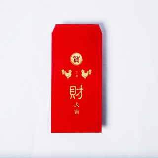 [Ding down] 2017 (106 years of the Rooster) bronzing red envelopes (V in) / can be customized (customized) / red start / end banquet gifts